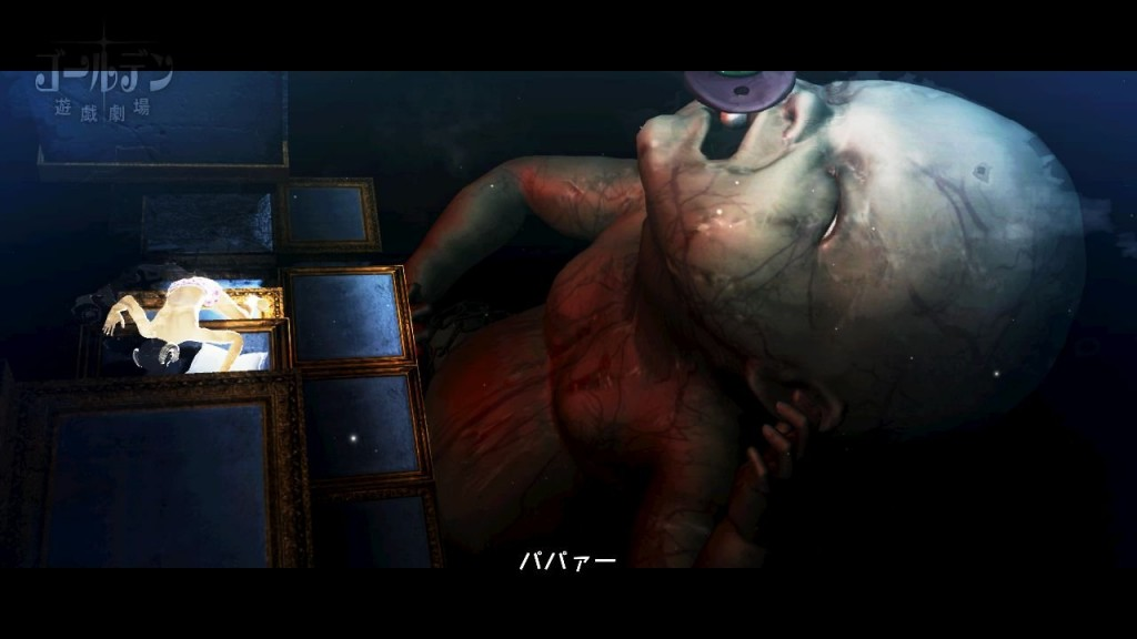Boss battles by taking best of everything are creepy, intense and challenging -- all at the same time