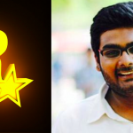 19 year old lands 2cr job at Rockstar Games