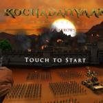 kochadaiiyaan-reign-of-arrows
