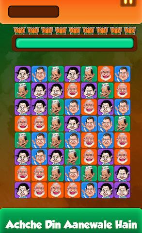 modi-tsu'namo-game-android