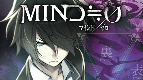 Mind Zero PS Vita
