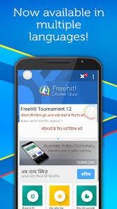 Freehit 1